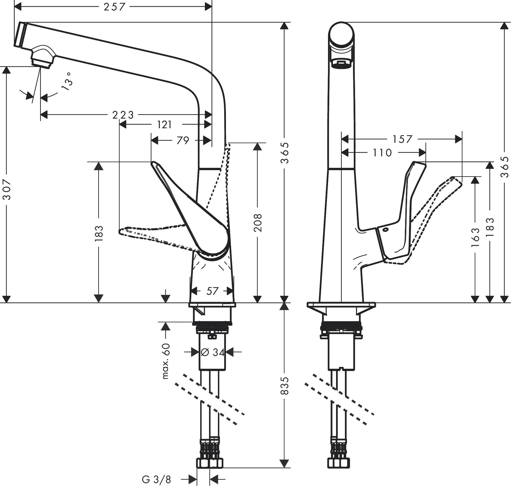 Hansgrohe Metris  M71 Einhebel Küchenmischer