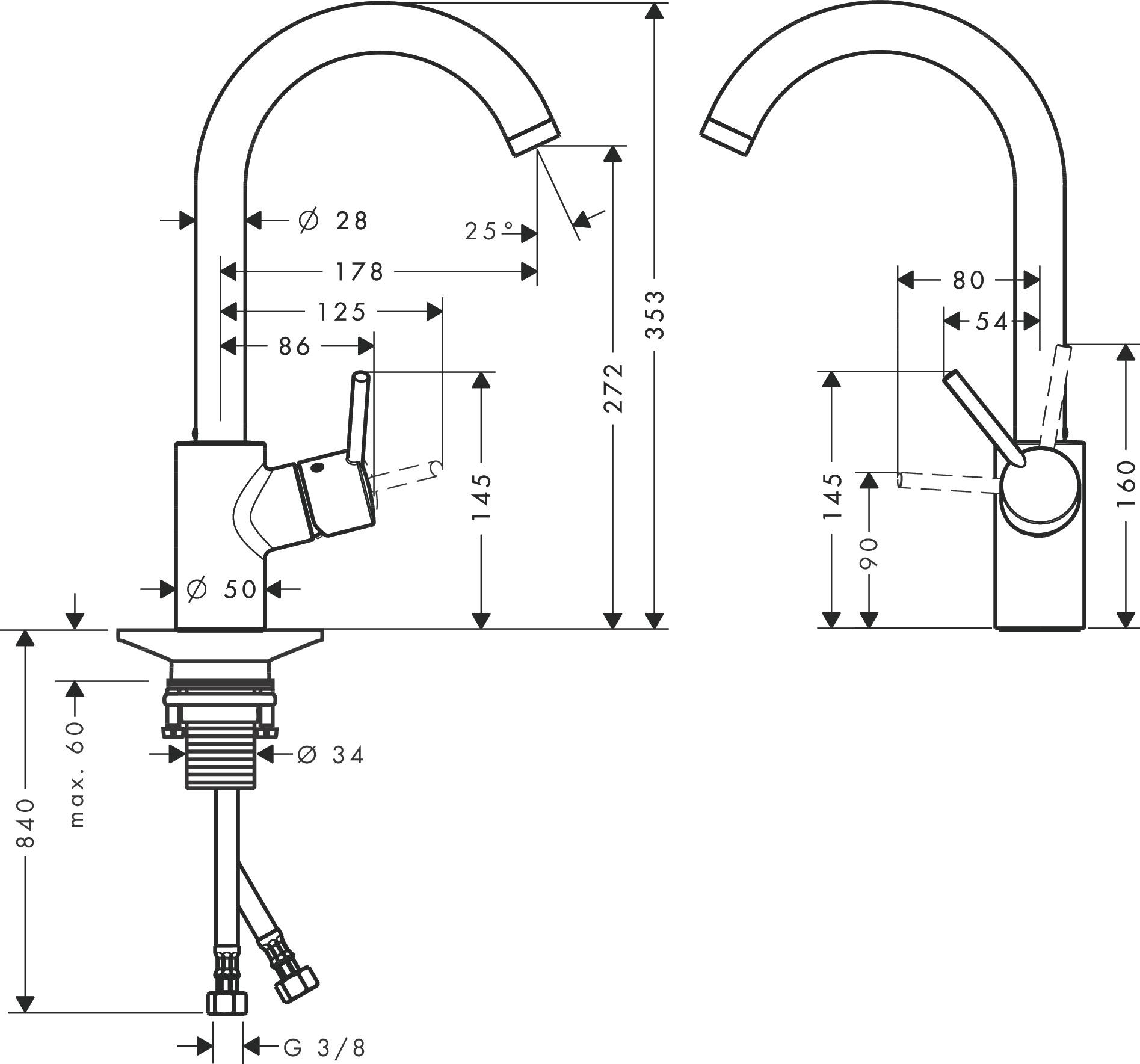 Hansgrohe Talis M52 Einhebel Küchenarmatur